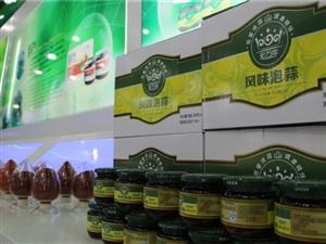 """聚焦省长点赞的山东品牌(十七)""""买全国、卖世界""""的金乡大蒜,品牌之路还很长"""