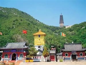【喜事】朝阳市三家旅游景区获省旅游诚信景区称号