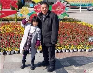 湄潭一老人于交警队走失,家人万分担心,望大家帮忙找寻!