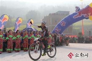 盐津普洱山地自行车越野赛举行