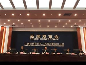 """广西广东海南三省区联合举行《北部湾城市群发展规划》新闻发布会,将构建打造""""一湾双轴、一核两极""""的城市"""