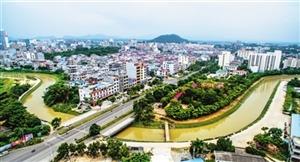 """十三五""""开局之年儋州发展提挡加速 奋力建设海南西部中心城市"""