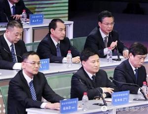 户县环保局领导集体被免后续:有人加班到凌晨