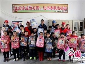 临泉县供电公司为留守儿童学生送安全用电知识
