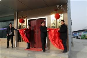 岷县:电子商务公共服务中心正式投入运营