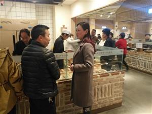 咸阳: 三秦公益发展中心点亮农民就业创业梦