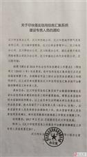 汉川多单位联合建立失信惩戒机制和信用信息系统