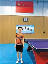 宝安小学9岁小将孙杨赴京集训