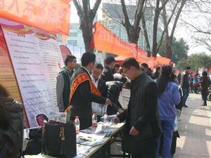 """濮阳市保险行业协会积极开展""""3・15""""保险宣传活动"""