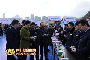 """资阳开展""""3.15消费者权益日""""宣传活动(图)"""