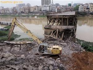 北岸大桥拆除工作正在紧张进行中