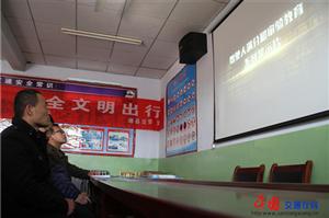 绛县交警强化驾驶人满分培训机制