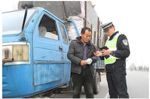 绛县交警开展工程车、渣土车集中整治行动