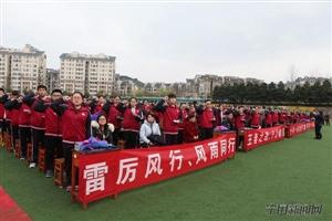 宁国中学千余名学生向十八岁献礼宣告长大成人