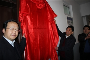 濮阳市司法局:濮阳市成立律师维权中心和投诉查处中心