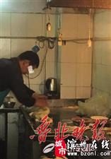 滨州市区部分餐饮店液化气瓶存隐患