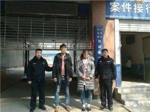 邢台女子被当众扒光衣服殴打警方发布案件通报