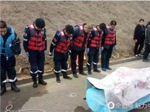 邢台县南大郭镇南高村村口男子不幸溺亡