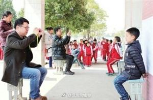 汉川为偏远学校学生办理社保卡