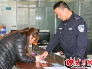 兴福镇再出便民举措 村民可在家门口处理违章