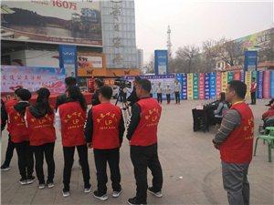 滨州在线参加关爱生命,为爱出行大型公益活动