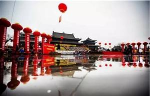 4月4日清明节洪洞寻根祭祖大典受到全国关注……