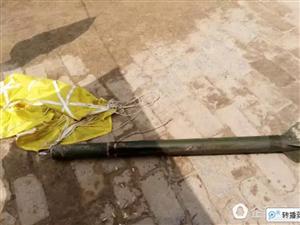 邢台清河农民在地里捡到一枚疑似火箭弹的东西