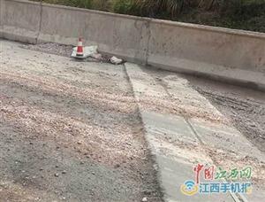 花6千余万造公路几个月就破损严重 信丰县交通局介入调查