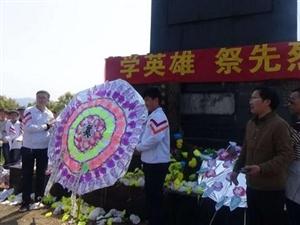 上栗镇第二中学组织清明祭英烈活动