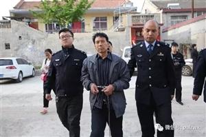 林州3月24日恶性案件犯罪嫌疑人落网
