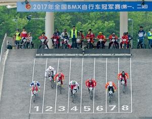 全国小轮车冠军赛长兴开赛