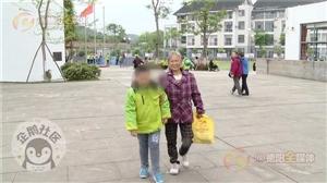 """德阳一 """"陪读""""奶奶每日往返40公里 送癫痫症孙儿读书"""