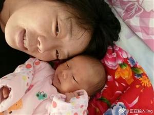 紧急寻人!滨州一女子因与丈夫吵架离家出走,孩子还在哺乳期