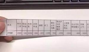 武汉最新平均工资出炉啦 看看你的工资能干嘛