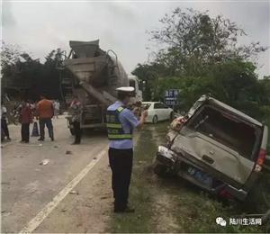 马盘公路陆川良田段发生多车相撞惨痛事故