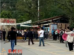 """渭南少华山景区""""五一""""大门被村民拉横幅堵了,怎么回事呢?"""