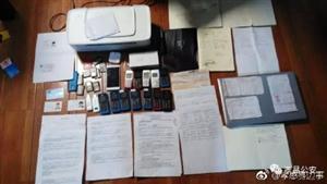 汉川李某与合谋以小款贷款名义诈骗被抓