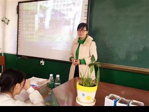 上栗镇二中开展校级语文公开课
