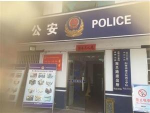 咸阳男子酒后KTV闹事受伤 送医治疗时殴打医生被拘留