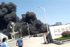茌平颐和塑胶有限公司发生火灾 无人员伤亡