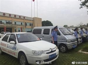 汉川无驾照青年偷车10辆不成反被抓