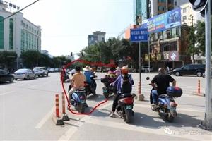 扶绥市民请注意:摩托车、非机动车驾驶人看到这个指示牌请遵守这样做……