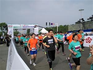 汉川市第二届汉江徒步活动热力开走