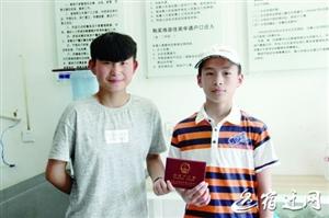 """泗洪这对十几年的""""黑户""""姐弟 终于有了合法身份"""