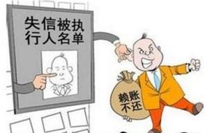 广饶县法院公布2017年第五批失信被执行人名单