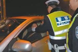 【曝光台】东营酒驾大曝光,其中18人是在广饶被查!