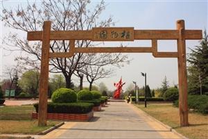 打造城区最美公园 广饶春华园、西苑植物园于6月底竣工