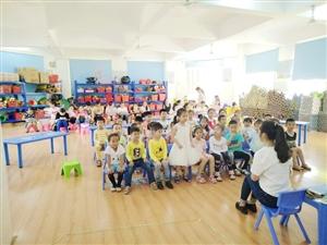 石鼓中心幼儿园开展学区教研及业务培训活动