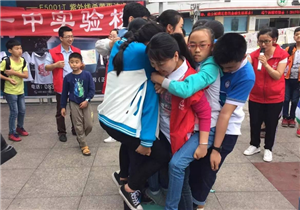 """打开心窗 心向阳光――南溪区举行""""525""""心理健康日系列宣传活动"""