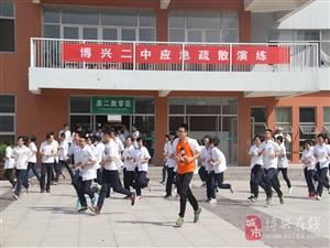 县消防大队到县二中指导开展应急疏散演练